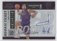 Rookie Ticket - Omri Casspi