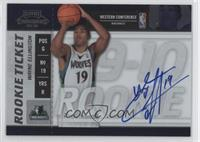 Rookie Ticket - Wayne Ellington