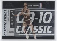 Classic Ticket - Artis Gilmore