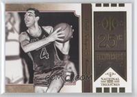 Dolph Schayes /25