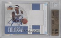 Carmelo Anthony /3 [BGS 9.5]
