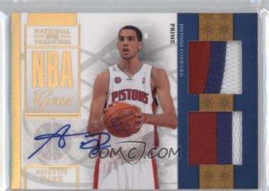 2009-10 Playoff National Treasures NBA Gear Trios Prime Signatures [Autographed] #22 - Austin Daye /49