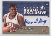 Bernard King /250