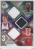 Steve Nash, Yao Ming, Kevin Garnett /125