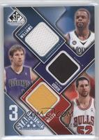 Beno Udrih, Shelden Williams /50