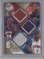 Lebron James, Kobe Bryant, Allen Iverson, Shaquille O'Neal, Tim Duncan /65