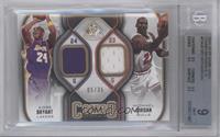 Kobe Bryant, Michael Jordan /35 [BGS9]