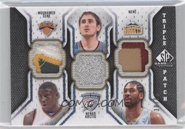2009-10 SP Game Used Triple Patch #TP-KSN - Mouhamed Sene, Nenad Krstic, Nenê /60