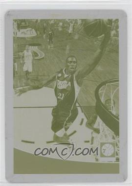 2009-10 Topps - [Base] - Printing Plate Yellow #230 - Thaddeus Young /1