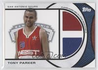Tony Parker /199