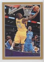 Kobe Bryant /2009