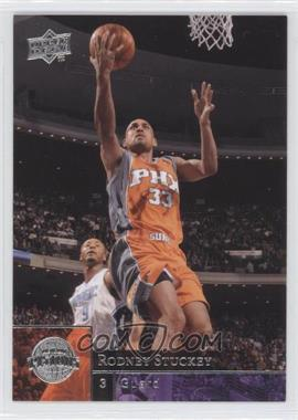2009-10 Upper Deck - [Base] - Wrong Name on Front #155 - Grant Hill