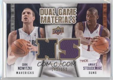 2009-10 Upper Deck - Dual Game Materials - Gold #DG-NS - Amare Stoudemire, Dirk Nowitzki /150