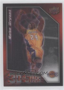 2009-10 Upper Deck 3D Stars #3D-BJ - LeBron James, Kobe Bryant