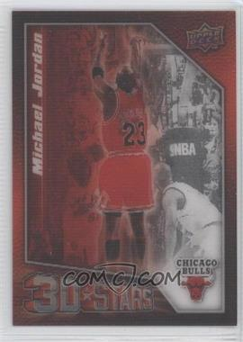 2009-10 Upper Deck 3D Stars #3D-MJ - Michael Jordan