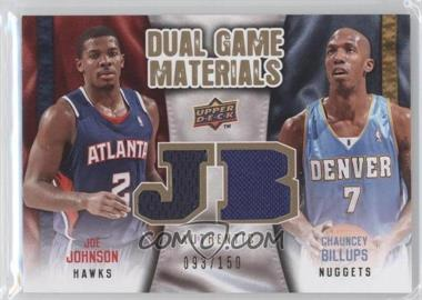 2009-10 Upper Deck Dual Game Materials Gold #DG-BJ - Joe Johnson, Chauncey Billups /150