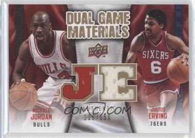 2009-10 Upper Deck Dual Game Materials Gold #DG-JE - Michael Jordan, Julius Erving /150