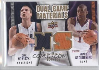 2009-10 Upper Deck Dual Game Materials Gold #DG-NS - Amare Stoudemire, Dirk Nowitzki /150