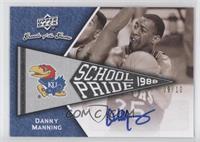 Danny Manning /10