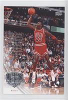 Michael Jordan Slam Dunk Champ 1988