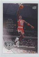 Michael Jordan NBA Champion