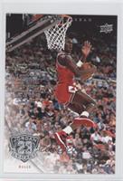 Michael Jordan Slam Dunk Champ 1987