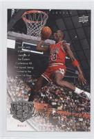 Michael Jordan NBA All-Star