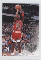 Michael Jordan NBA MVP