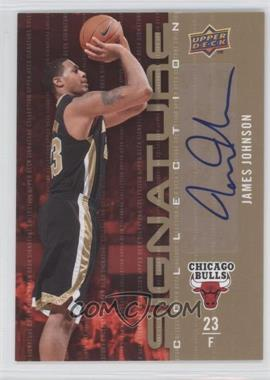 2009-10 Upper Deck Signature Collection [Autographed] #117 - James Johnson