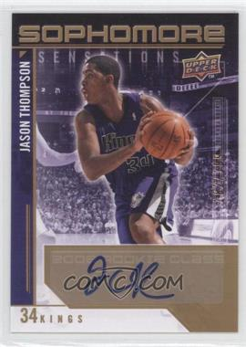 2009-10 Upper Deck Sophomore Sensations Autographs [Autographed] #SS-JT - Jason Thompson /199