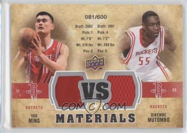 2009-10 Upper Deck VS Dual Materials #VS-YD - Dikembe Mutombo, Yao Ming /600