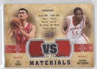 Dikembe Mutombo, Yao Ming /600