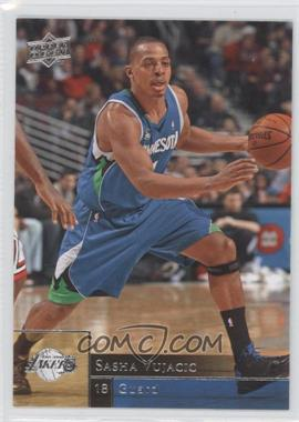 2009-10 Upper Deck Wrong Name on Front #110 - Randy Foye