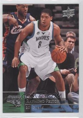2009-10 Upper Deck Wrong Name on Front #111 - Ryan Gomes