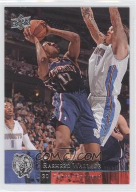 2009-10 Upper Deck Wrong Name on Front #119 - Chris Douglas-Roberts