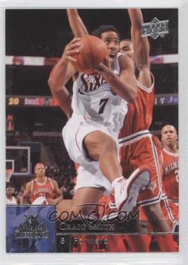 2009-10 Upper Deck Wrong Name on Front #147 - Andre Miller