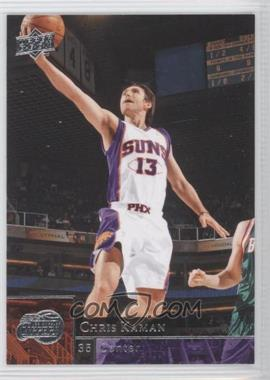 2009-10 Upper Deck Wrong Name on Front #154 - Steve Nash