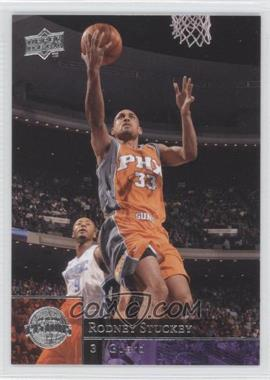 2009-10 Upper Deck Wrong Name on Front #155 - Grant Hill