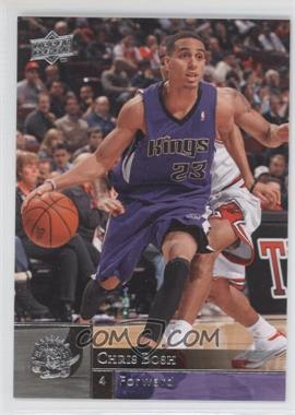 2009-10 Upper Deck Wrong Name on Front #167 - Kevin Martin