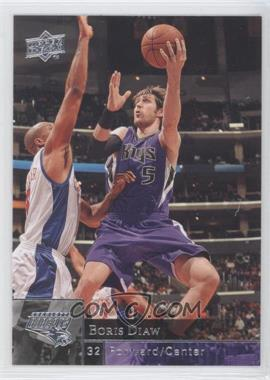 2009-10 Upper Deck Wrong Name on Front #169 - Andres Nocioni