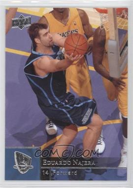2009-10 Upper Deck Wrong Name on Front #191 - Mehmet Okur