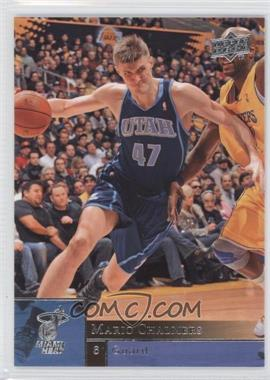2009-10 Upper Deck Wrong Name on Front #193 - Andrei Kirilenko