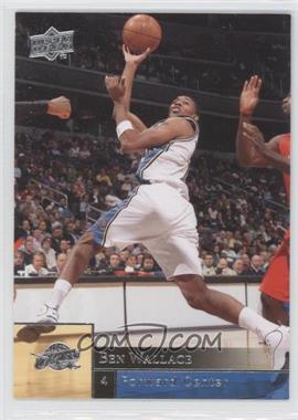 2009-10 Upper Deck Wrong Name on Front #199 - Nick Young