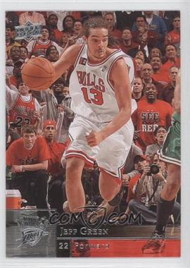 2009-10 Upper Deck Wrong Name on Front #25 - Joakim Noah