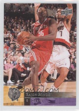 2009-10 Upper Deck Wrong Name on Front #63 - Metta World Peace