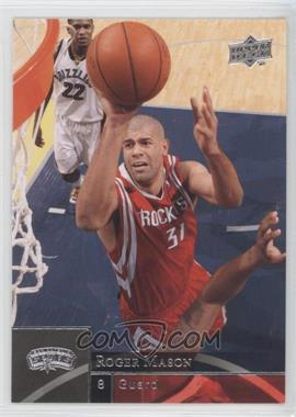 2009-10 Upper Deck Wrong Name on Front #65 - Shane Battier