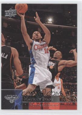 2009-10 Upper Deck Wrong Name on Front #73 - Eric Gordon