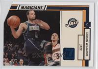 Deron Williams /49