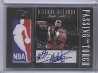 Josh Smith, Dikembe Mutombo /99