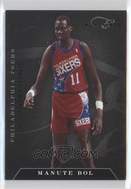 2010-11 Elite Black Box - Status - Aspirations #156 - Manute Bol /5